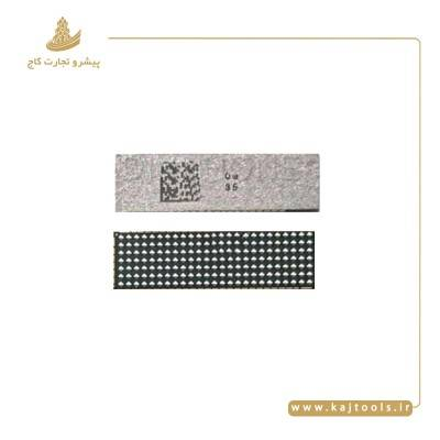 Touch ic silver 8